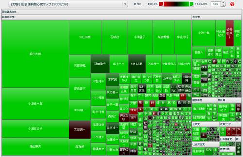 前月比による色表示の感度を変更後のマップ表示